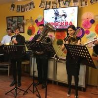 Оркестр духовых инструментов ГКА им Маймонида